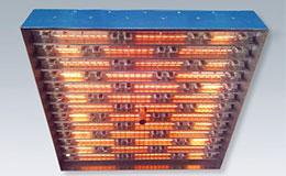 Heating Platen